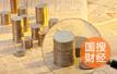 青岛1671家科技型中小企业纳入国家库