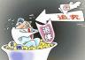 洛阳市水务局原党组书记、局长王长忠接受调查