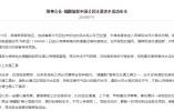 中国使馆提醒旅菲中国公民注意涉水活动安全