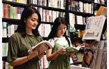 入伏宜读书,南京传世名著你知道几部?