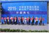 2018河南省第三届白茶会将于9月7日至9日在郑州国香茶城举行