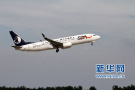 雷雨台风天气多发 暑期乘飞机可买航班延误险