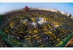官方公布南京共享单车有63.78万辆 但上牌只有31.7万辆 剩下的去哪了?