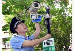南京交通违章可扫码缴罚款了,但违停单上可没二维码!