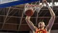 斯坦科维奇杯-中国男篮红队77:72击败突尼斯