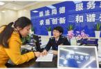 江苏拟提高失业保险金标准,最低不低于低保的1.5倍