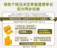个税法二审:五千元起征点是如何确定的?