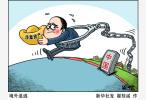 浙江:今年前7个月共追回外逃人员86人