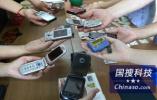 爱立信与高通合作正式拨通全球首个5G电话