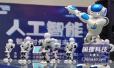 搜狗知音、机器翻译获2018CAIS人工智能优秀奖