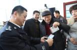 吉林省四平市政法委书记杨维林:绝不躲事儿 偏爱找事儿