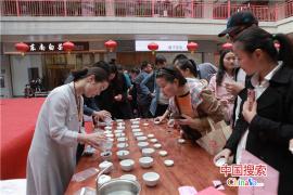 2018中原茶文化节将于10月19日在郑举行