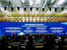2018世界智能制造大会闭幕!17个重大项目落户南京