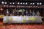 "2018""CCTV中国创业榜样""启动仪式举办"