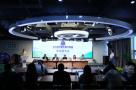 2018环溧水自行车赛新闻发布会在南京举行