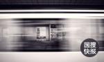 """青岛地铁8号线:打造""""梦幻车站"""""""