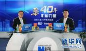 韋俊賢:改革開放紅利惠及消費市場和企業發展