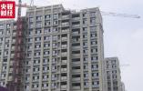 央视财经:北京十余家楼盘打折让利,幅度从1%到15%不等