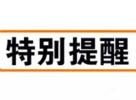 邢台:团结大街地道桥将封闭断交俩月
