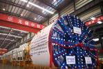 杭州亚运会核心通道博奥隧道正式掘进 大国重器震撼亮相
