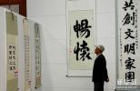 首届河北十大藏书家评选揭晓