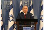 以色列总理:以方不断改善与阿拉伯国家关系