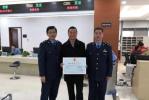 浙江宁波发出首张含自动售药机经营项目药品经营许可证