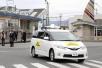 日本或于2020年上半年允许高度自动驾驶车上路