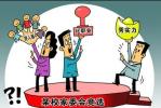 宴请教师、征订校服……家委会主动作为为何频引争议?