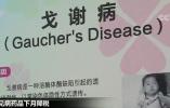 21个罕见病药品下月降税 为中国罕见病患者减负