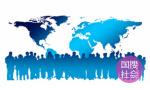 关注出国劳务市场:出国门槛不低 面临行业转型