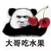 """称霸水果界C位!""""车厘子财务自由""""折射消费新趋势"""