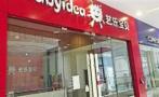 杭州一早教中心突然关门:有家长刚交3万学费还没上过一节课