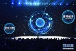 今年河北省将打造10项科技创新品牌工程
