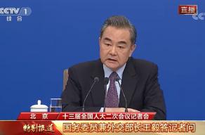 王毅谈孟晚舟案:公道自在人心,正义终将到来