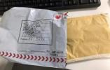伦敦三个交通枢纽发现炸药邮件!包括希思罗机场