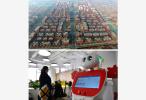 智能制造风口频出 产业机器人成发力点