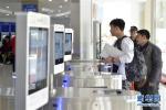 河北省社会工作专业人才达3.7万人