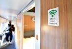 专家:接入公共Wi-Fi不要使用支付类应用