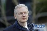 维基解密创始人阿桑奇或将被引渡到美国受审
