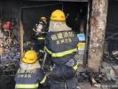 福建泉州一街道发生火灾 多间店铺多辆轿车被烧毁