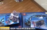 """警方捣毁一仿制""""乐高""""玩具山寨窝点 2亿元玩具被查封"""