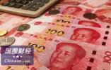 中国数字经济规模已达31万亿元 约占GDP三分之一