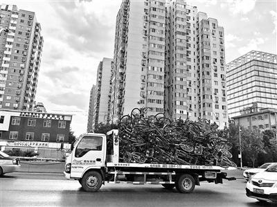 """北京将全面清理废弃""""共享单车"""" 重点..."""