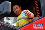 京平京秦高速拟建省界ETC门架系统 可上门安装ETC设备
