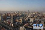 石家庄:力争2至3年建成全国会展中心城市
