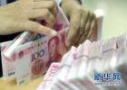 上半年河北省62个贫困县网络销售额近百亿