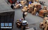1至7月河北省快递服务企业业务量累计完成11.3亿件