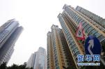 1-7月份河北省房地产开发投资2545.6亿元