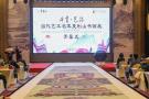 2019南京牛首文化艺术节开幕